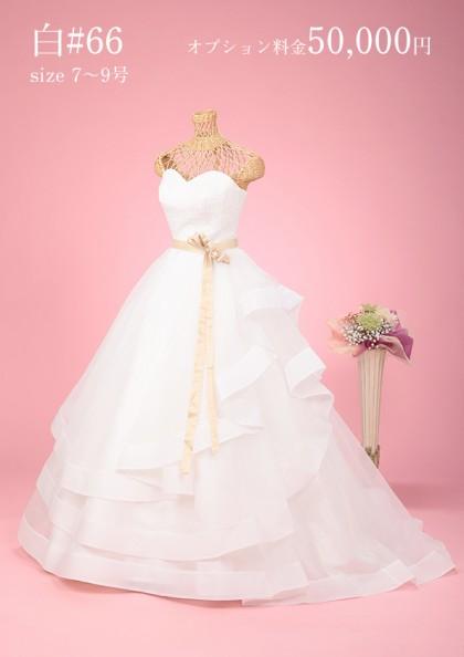 市川店/白ドレス #66