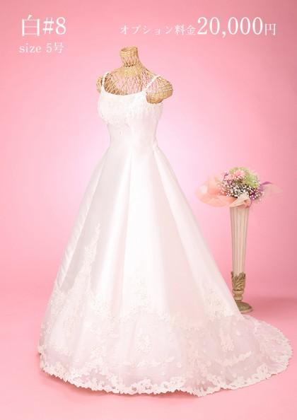 市川店/白ドレス #8