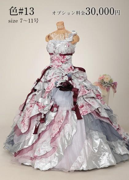 横濱山手館/色ドレス #13