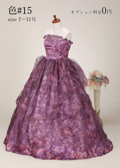 横濱山手館/色ドレス #15