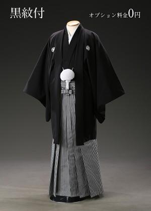 横濱山手館/紋付袴 #2