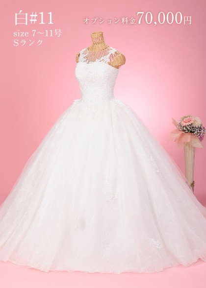 横濱山手館/白ドレス #11