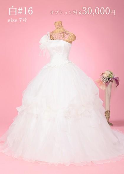 横濱山手館/白ドレス #16