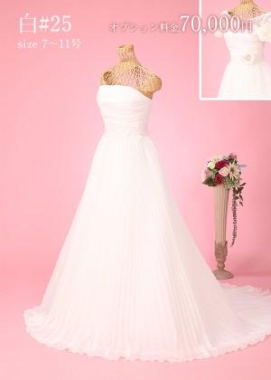 横濱山手館/白ドレス #25
