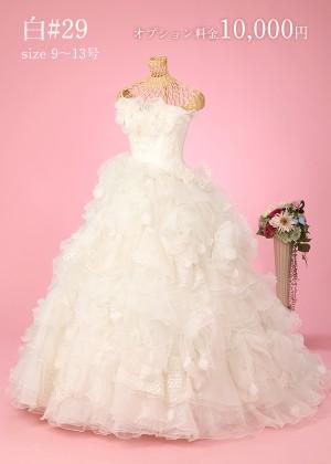 横濱山手館/白ドレス #29