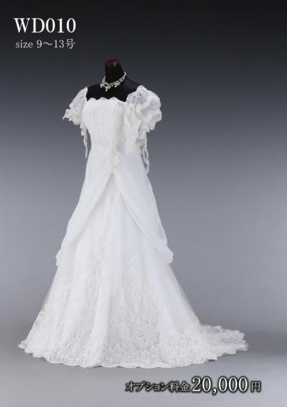 松戸店/白ドレス WD010