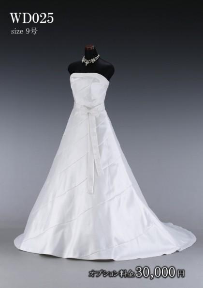 松戸店/白ドレス WD025